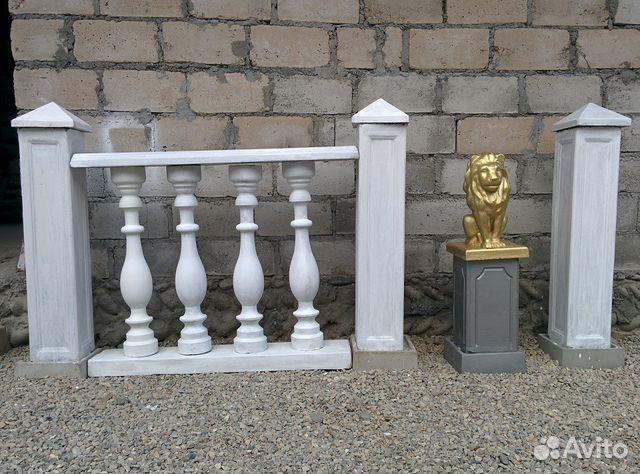 Нальчик бетон купить купить бетон рязанской области