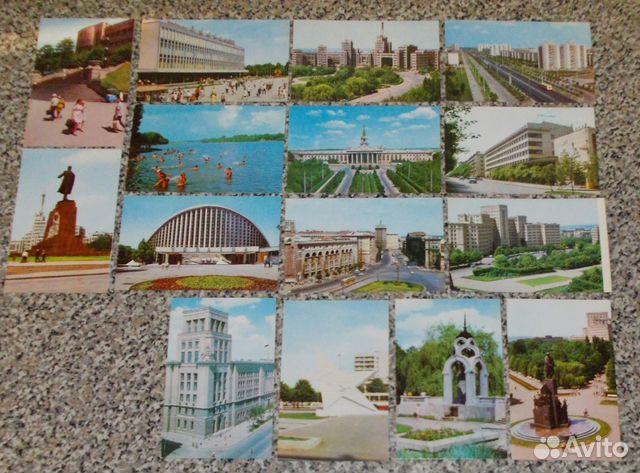 Словами спокойной, открытки авито саратов
