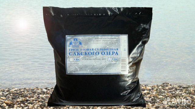 Косметика с грязью сакского озера