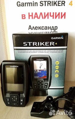 garmin striker 4 инструкция на русском языке