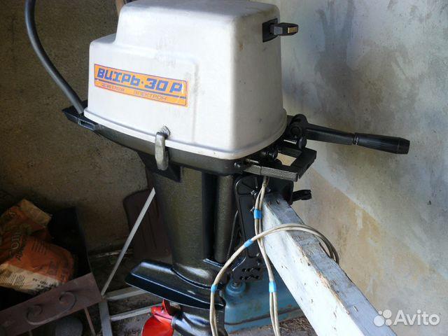 мотор ветерок 8 купить в краснодарском крае