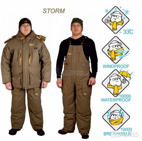 костюм рыболовный шторм