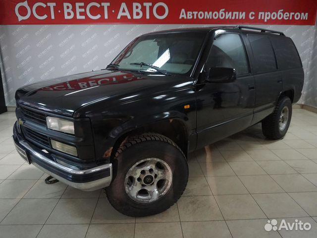 Купить Шевроле в Москве автомобили Chevrolet  все модели