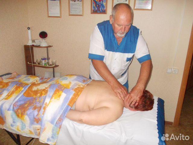Мануальная терапия вакансии