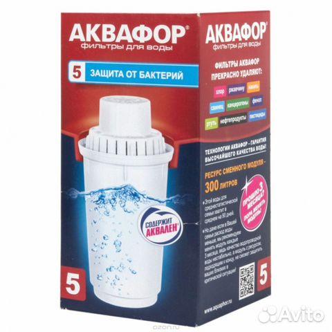 фильтр аквафор цена в владивостоке свадебный