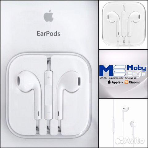 Наушники оригинальные Apple EarPods гарантия 1год купить в Амурской ... ddd4fa00439dc