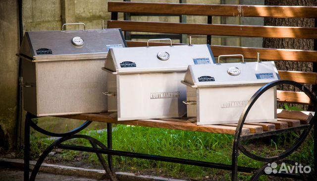 Коптильня горячего копчения купить в туле самогонный аппарат из нержавейки купить в ростове на