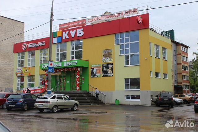 Авито арзамас коммерческая недвижимость коммерческая недвижимость Москва аналитика