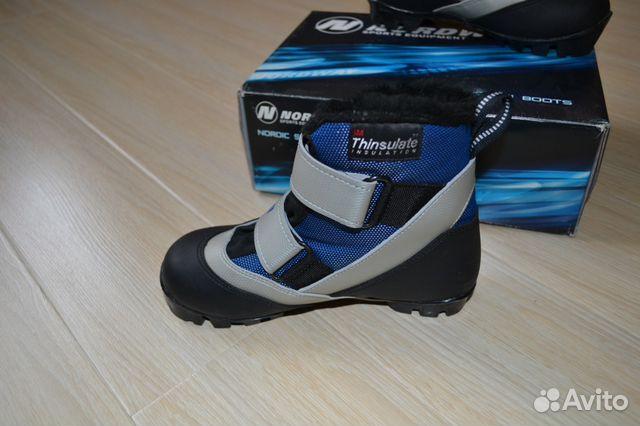 Лыжные ботинки купить в Белгородской области на Avito — Объявления ... 6671f500d8c