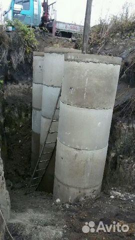 Бетон курчатов купить купить бетон заводоуковск