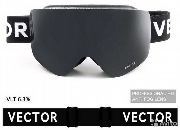 Горнолыжная маска Vector (черная)  b570b4182439e