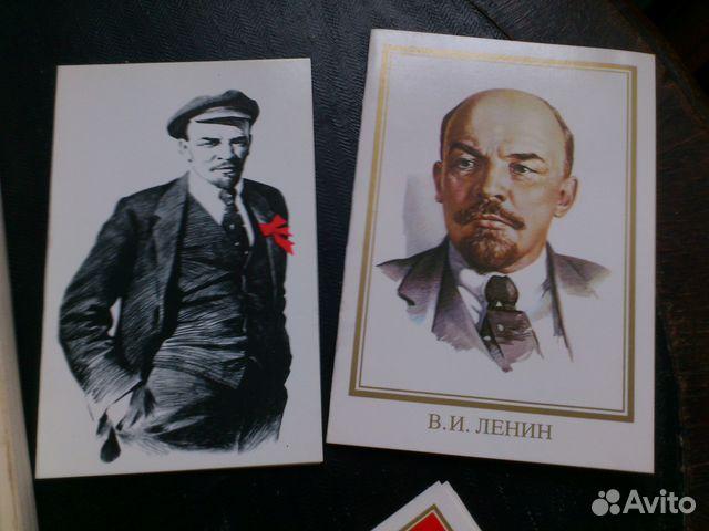 Открытки для, открытки с лениным цена