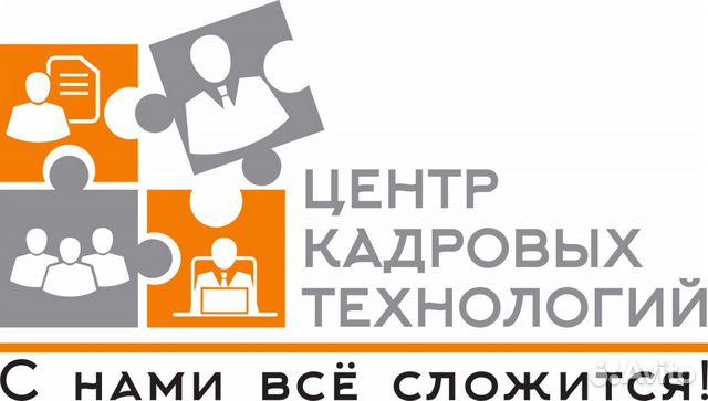 Где подать бесплатное объявление о наборе на вахту доска объявлений вконтакте алчевск