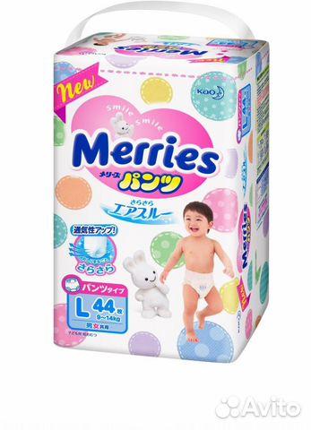 7fc9bd606275 Подгузники трусики Merries все размеры купить в Пермском крае на ...