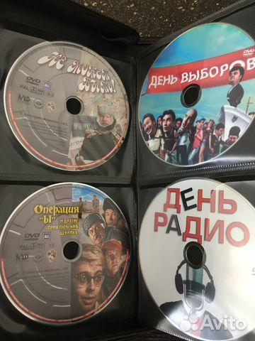 Dvd диски фильмы россия