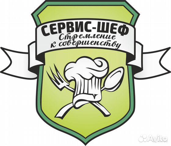 1493cdb62b8d Бармен-бариста - Работа, Вакансии - Москва - Объявления на сайте Авито