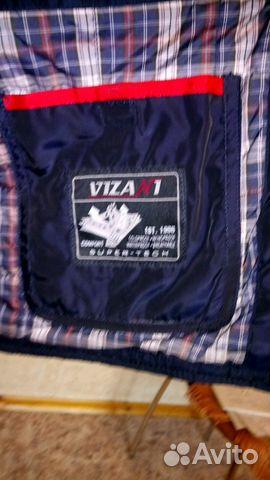 Куртка демисезонная 89159052415 купить 4