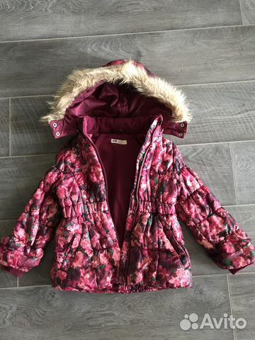 Куртка нм 89115003275 купить 1