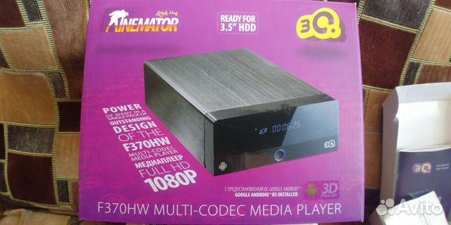 iconBIT XDS8003D Media Player Driver for Windows Mac