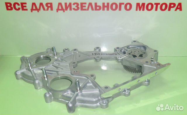 Масляный насос 1HZ 1HDT 11301-17021 купить в Свердловской области на