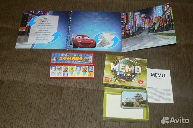 Книги для дошкольников и младших школьников 89122464984 купить 4