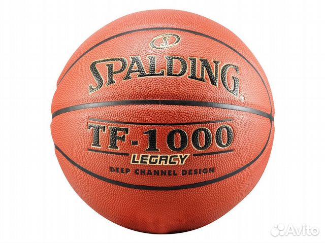 6634ef69 Мяч баскетбольный TF-1000 Legacy №7 Spalding купить в Вологодской ...