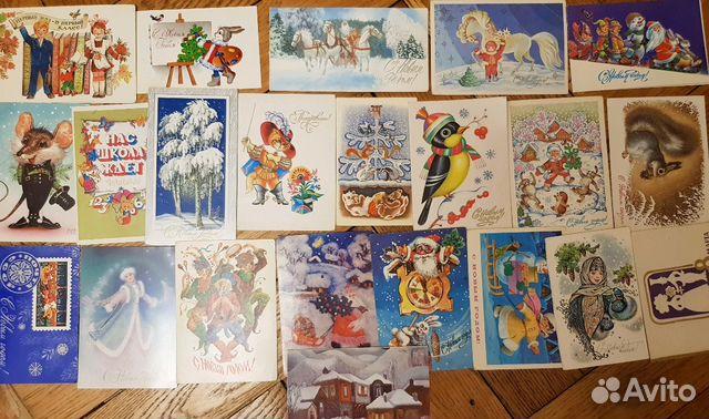 Оценка старых открыток в москве, днем