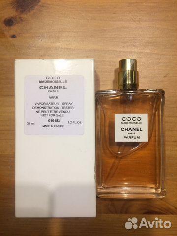Chanel Coco Parfum Extrait Festimaru мониторинг объявлений