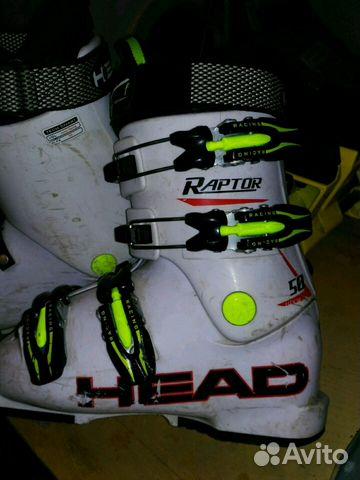 Горнолыжные ботинки head Raptor 50 купить в Москве на Avito ... 05f45e1b97d