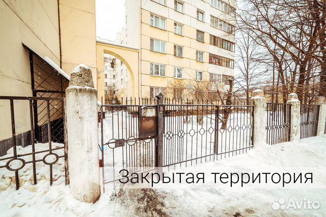 Продается однокомнатная квартира за 4 500 000 рублей. Турбинная ул, 35к1.