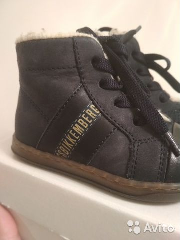 Bikkemberg Shoes buy 1