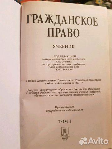 Гражданское право практикум егоров сергеев часть 2 ответы board