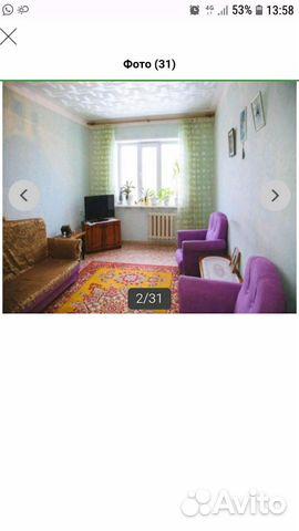 Продается трехкомнатная квартира за 6 300 000 рублей. Якутск, Республика Саха (Якутия), улица Курашова, 43.