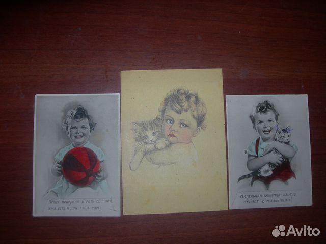 Последний, скупка старинных открыток москва