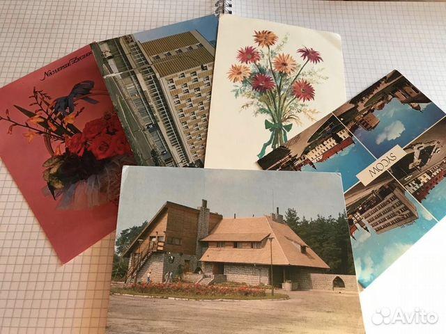 Помнишь, открытки продать в москве