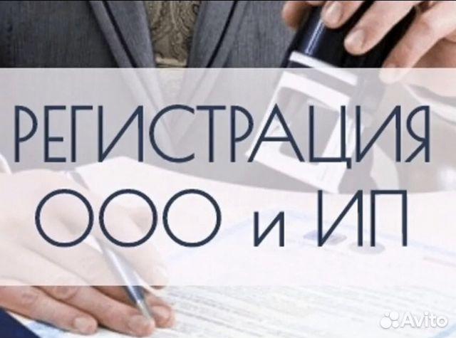 Регистрация ип ооо тверь ндфл платежи и декларация