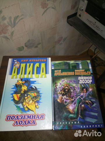 Книги для подростков 89507264323 купить 5