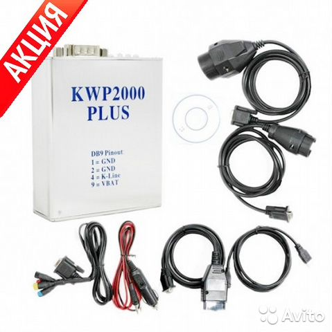 DOWNLOAD DRIVERS: KWP2000 PLUS