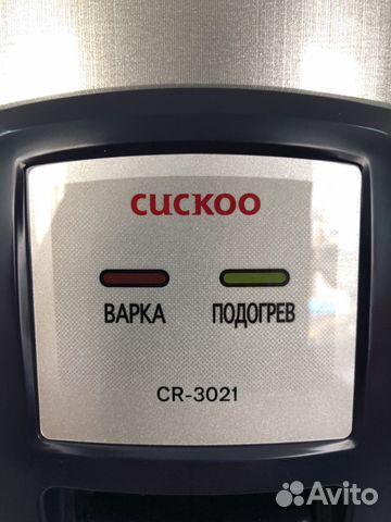 Рисоварка Сucko 89608735555 купить 2