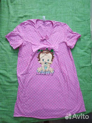 Вещи для беременной милашки  89822315020 купить 5