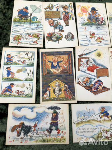 Открытка 1968 года цена советский художник, картинки открытки