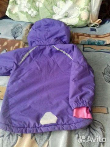 Куртка HsM 89506361906 купить 4