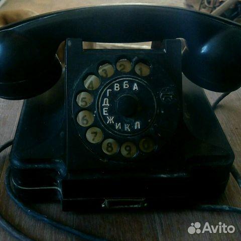 Поздравление по телефону в таганроге
