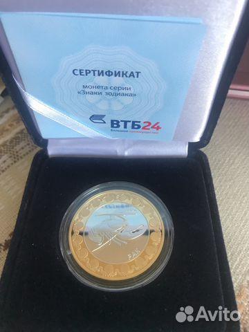 золотые монеты купить в банке втб