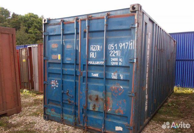 89370628016 Railway Railway container