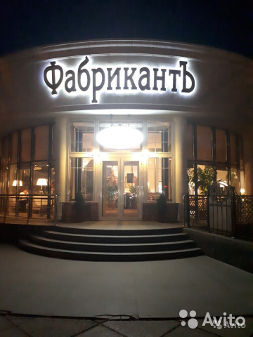 Хостес симферополь prime model agency