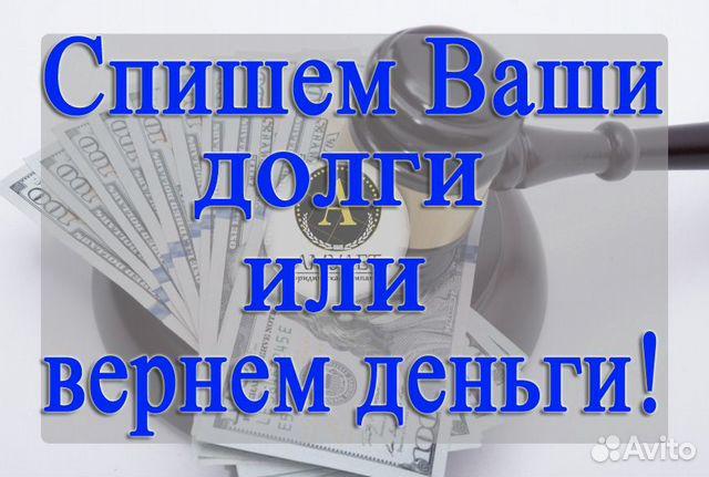 банкротство волгоградской области