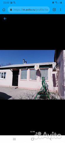 Дом 103 м² на участке 15 сот. 89287533711 купить 7
