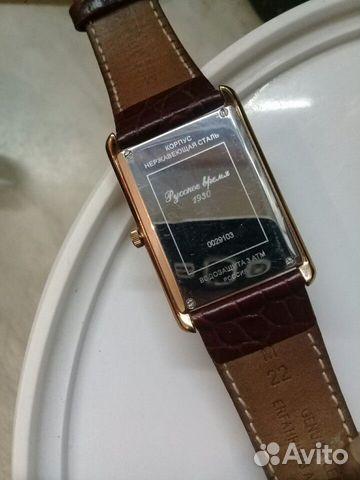 Часы Русское время 89206038624 купить 2