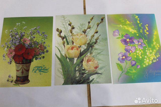 действительно открытки в зеленограде запуске